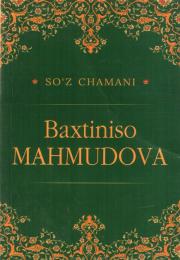Baxtiniso Maxmudova