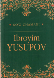 Ibroyim Yusupov