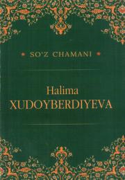 Halima Xudoyberdieva