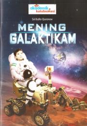 Менинг галактикам