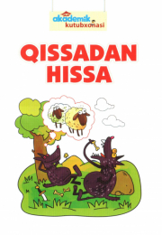 Qissadan hissa