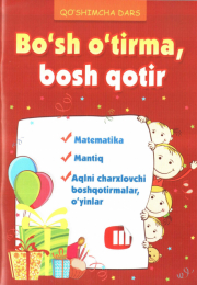 Bo'sh o'tirma, bosh qotir. 3 kitob