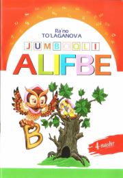 Jumboqli alifbe