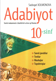 Adabiyot. 10 sinf