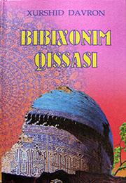 Бибихоним қиссаси
