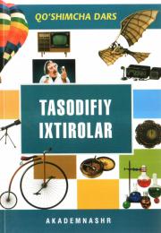 Tasodifiy ixtirolar