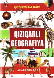 Qiziqarli geografiya