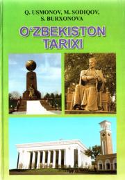 Ўзбекистон тарихи