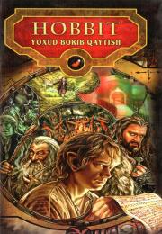 Hobbit yoxud borib qaytish