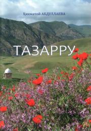 Tazarru