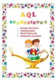 Aql shamchirog'i
