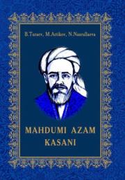 Maxdumi Azam Kasani