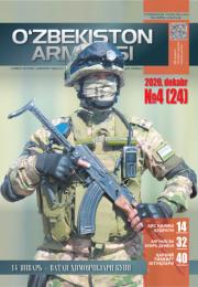 Ўзбекистон армияси, 2020-4