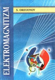 Электромагнитизм