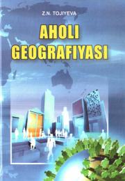 Aholi geografiyasi