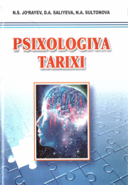 Психология тарихи