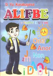 Alifbe
