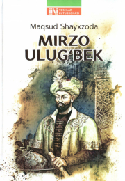 Mirzo Ulug'bek