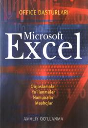 Office дастурлари. Microsoft Excel