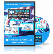 MS Word видео курси