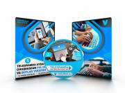 Telegram бизнес видео курси