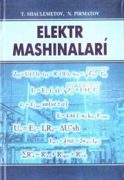 Электр машиналари / Elektr mashinalari