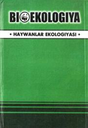 Биоэкология / Bioekologiya