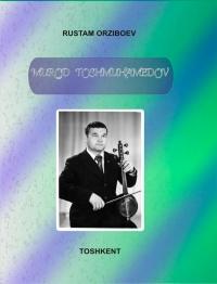 Мурод Тошмуҳамедов