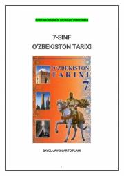 7-синф Ўзбекистон тарихи. Савол-жавоблар тўплами
