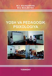 Yosh va pedagogik psixologiya
