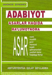 Адабиёт - асарлар ҳақида (А-ЦХ)