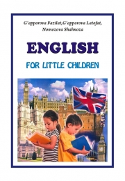 ENGLISH: For little children