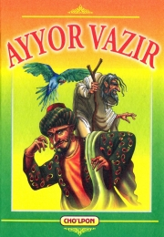 Ayyor vazir (hind xalq ertaklari)