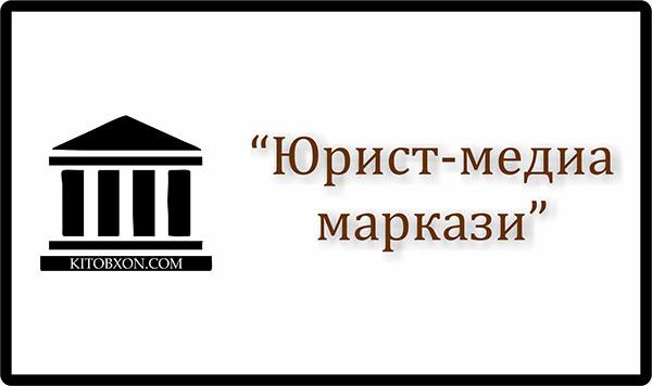Юрист-медиа маркази