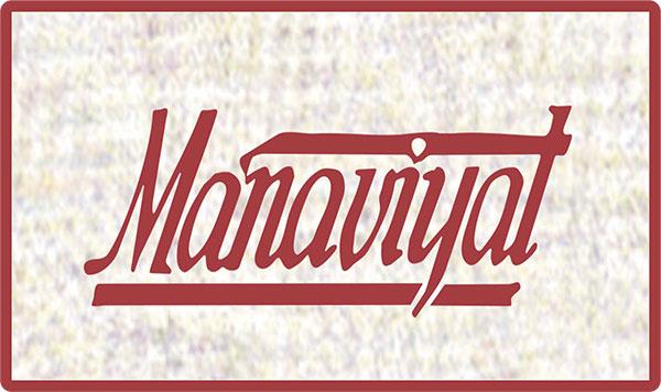 Маънавият