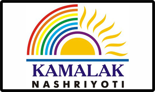 «Kamalak»