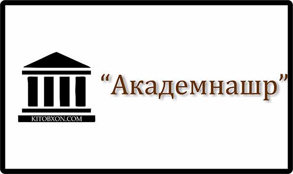 «Академнашр»
