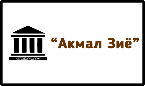 Akmal Ziyo