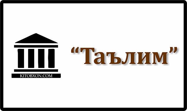 Ta'lim