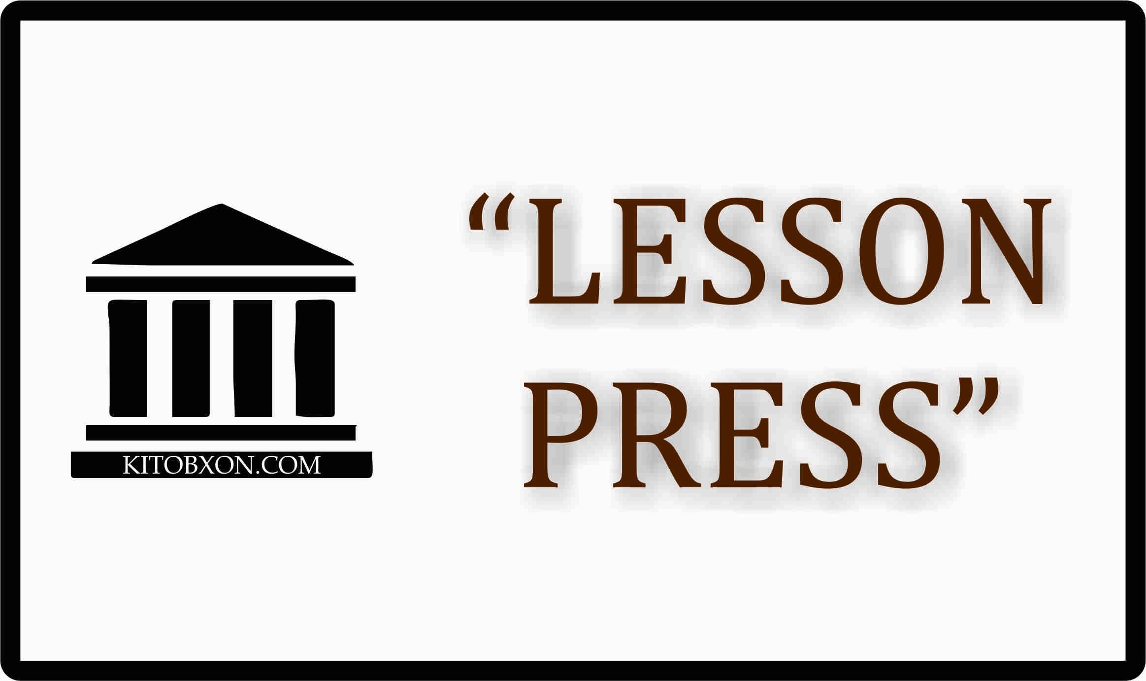 «Lesson Press»